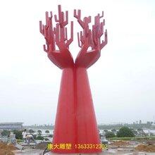 供应大型景观不锈钢雕塑红色烤漆不锈钢雕塑厂家定制