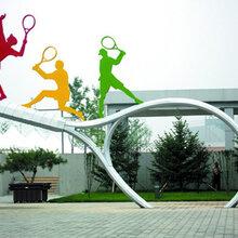 打网球人物雕塑网球运动人物雕塑_不锈钢人物雕塑图片
