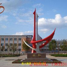 供应不锈钢广场雕塑景观雕塑企业雕塑厂家定制