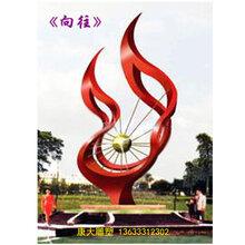 供应不锈钢景观雕塑广场雕塑厂家定制价格优惠