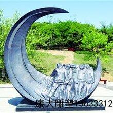 不锈钢月牙雕塑广场月牙雕塑
