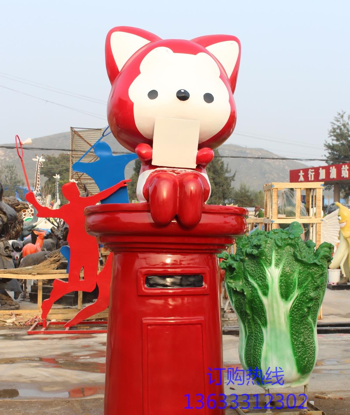 玻璃钢树脂彩绘卡通阿狸信箱垃圾桶雕塑幼儿园广场摆件