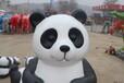 內蒙古雕塑康大雕塑廠家供應商場美陳雕塑玻璃鋼動物雕塑