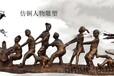 黑龍江玻璃鋼彩繪人物雕塑康大雕塑