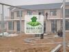 青州市盛诺温室园艺有限公司