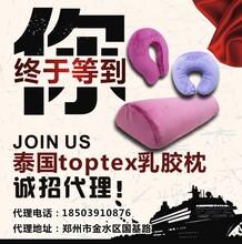 泰国toptex乳胶枕可以晒太阳吗有没有注意事项