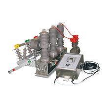 供应ZW32高压断路器图片