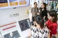 黑龍江無人超市加盟代理無人便利店系統開發