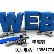 企业官网制作、品牌网站制作