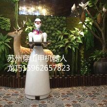 穿山甲机器人厂家直供餐厅迎宾点餐送餐服务机器人全套定制租赁