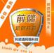 北京亨享营ui界面设计高端设计定制服务行业领先