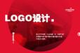 LOGO设计,H5设计,网页设计,专题页设计