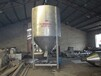5000型不锈钢混合机临沂大华机械厂