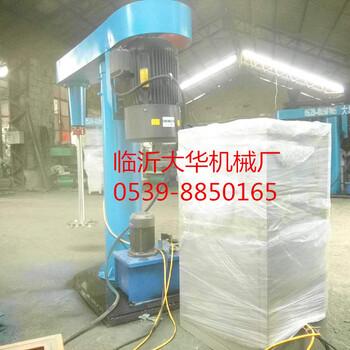 液压升降水性化工涂料分散机生产厂家