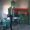 臨沂水稻碾米機
