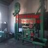 成套組合碾米機價格