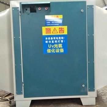 化工廠除味光氧催化一體機
