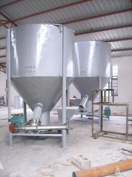 東海立式塑料混合機提高效率