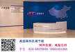 北京志盛威华ZS-211反射隔热保温涂料