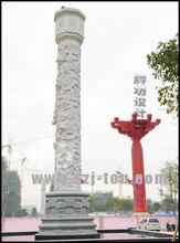 大型广场龙柱石雕~石中居景观石雕图片