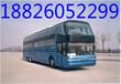 廣州到滁州汽車188-2605-2299安全便捷