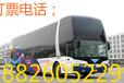 广州到合肥汽车188-2605-2299客运信息