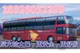广州至天长大巴车188-2605-2299全程高速