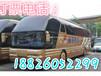 广州直达汉中大巴车188-2605-2299省际班车