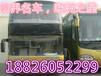 广州至台州客车188-2605-2299温馨舒适