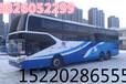 广州发往同安卧铺车188-2605-2299温馨舒适