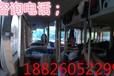 广州至宝鸡汽车要多久188-2605-2299豪华大巴