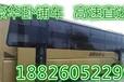 广州至攀枝花汽车要多久188-2605-2299省际班车