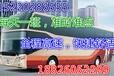 广州发往唐河汽车188-2605-2299服务周到