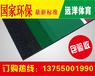 供应优质丙烯酸球场料,湖南丙烯酸厂家,室外球场材料