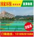 丙烯酸材料生产,安全环保材料室外塑胶球场施工全国工程