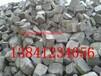 辽宁废旧镁铬砖回收钢厂废就耐火砖回收HR炉废旧镁砖回收