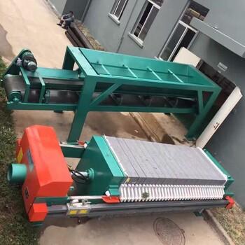 电子污水处理压滤机