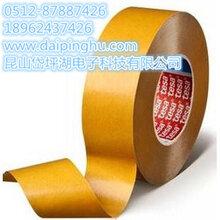 上海tesa德莎4983胶带、德莎双面胶、tesa4983双面胶,德莎代理