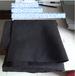 岱坪湖厂家活性炭过滤棉活性炭海绵滤网活性炭无纺布纤维状活性炭棉