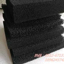 活性炭过滤棉活性炭海绵滤网活性炭纤维状活性炭棉喷漆房过滤棉