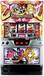 日本热卖游戏机街机/战国乙女之西城参战篇/slot777厂牌Olympia