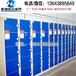 四川成都度假村电子寄存柜厂家列表12门电议衣柜价钱