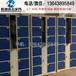 12门、24门、36门自编条码柜企业单位电子存包柜价格