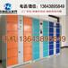 超市存包柜哪里有卖临沧文山自设密码36门储物柜无人看管