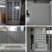 丹東錦州充電玻璃60門手機柜健身房存包柜/手機充電柜