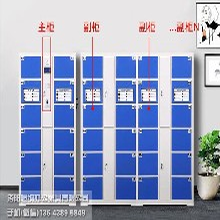 遵义智能超市自助储物柜标准生产JXTM
