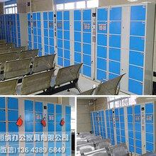 北辰智能超市自助储物柜标准生产