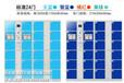 武夷山武汉智能寄存柜12门自设密码联网寄存柜图市场价位