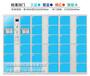 武夷山18门条码自助存包柜多少钱5种系统