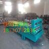 佳恒压瓦机厂销售各种型号彩钢压瓦机还可定做异型压瓦机